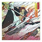 Хардпостер (на твёрдой основе) One Piece